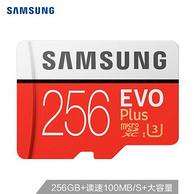 SAMSUNG 三星 EVO Plus MicroSD存储卡 256G