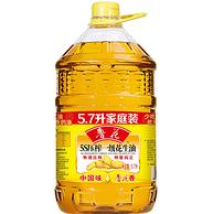 鲁花 5S压榨一级花生油 5.7Lx2件
