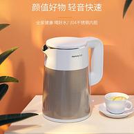 隔热防烫+声音小+烧水快:1.7L Joyoung 九阳 K17-F69 电热水壶