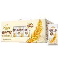 伊利 谷粒多颗粒燕麦牛奶 200mlx12盒x3件