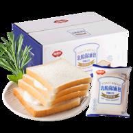 28年老牌,福事多 乳酸菌吐司面包1kg