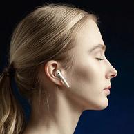 白菜价、蓝牙5.0:Niye/耐也 入耳式无线蓝牙耳机
