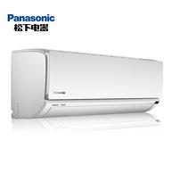 26日0点: Panasonic 松下 CS-DGN9KM1/CU-DGN9KM1 壁挂式空调 大1匹
