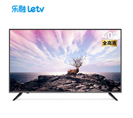 0点:乐视 X40C 40英寸液晶电视