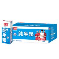 光明 纯牛奶 250mlx24盒x2件
