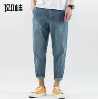 4.9分:江山志 男士薄款牛仔裤