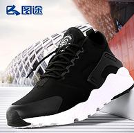 白菜价 一体飞织鞋面:图途  男女运动鞋