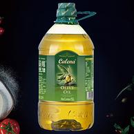 西班牙原油進口,Calena 克莉娜 純正橄欖油5L