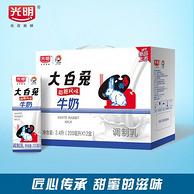 10点:光明 大白兔奶糖风味 牛奶200mlx12盒