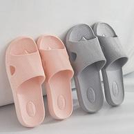 Fiank Jaime 情侶款 日式 防滑拖鞋