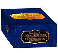 Z秒杀 企鹅评鉴三星极品全收藏(30CD) 99元(平时139元)