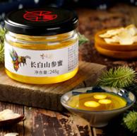蜂蜜+人參,李子柒 長白山 參蜜248g禮盒裝