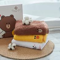 布朗熊正版授权,洁丽雅 兰  115g 3条 纯棉毛巾72.5x34cm