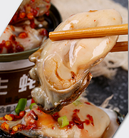 买1送1 到手180gx2罐:壮元海 即食生蚝罐头