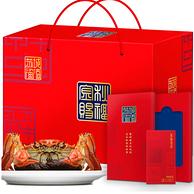 京东超市 苏城渔港 8只 大闸蟹礼券 公4.5两 母3.0两