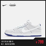 1日0点:Nike 耐克 SB Dunk Low Pro PRM 情侣款 运动鞋 CJ6884