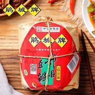 中华老字号,鹃城牌 红油郫县豆瓣酱1kg 纸袋装 券后9.9元包邮(超市24.8元)