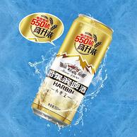 高升装,哈尔滨啤酒 小麦王 550mlx20听x2件