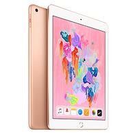 Apple苹果 2018款 iPad 9.7英寸平板电脑 WLAN版 128G