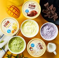 无蔗糖低热量,Camic 可米酷 全乳脂冰淇淋90gx12杯 券后89元包邮(专柜144元)