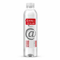 白菜价、0.3元1瓶:350mlx6瓶 峨眉钰泉 天然淡矿泉水