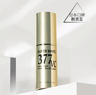 日本 Dr.Ci:Labo 城野医生 377 VC 美白淡斑精华液18g 259元(天猫400元)