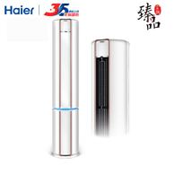 1日0点: Haier 海尔 虞美人 KFR-50LW/09CAA21AU1 2匹 变频冷暖 立柜式空调 5799元包邮