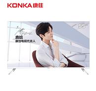 KONKA 康佳 B55U 55英寸 4K 液晶电视 1699元包邮