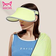 4.9分 UPF50+:双柔 防晒帽  阻隔99%紫外线