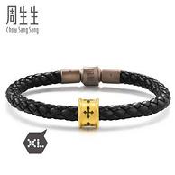七夕礼,2件 周生生 Charme XL 信念串珠手链 86640P