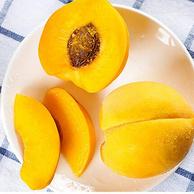 丰益鲜 山东新鲜 黄桃 10斤