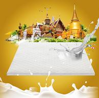 1日0点:喜临门 泰国进口乳胶床垫 1.5x2.0m