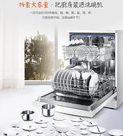 10点: Haier 海尔 嵌入式洗碗机 14套 HW14-S8
