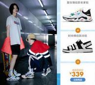 神價組合:老爹鞋+涼鞋 英國 Sprandi/斯潘迪 男女運動鞋