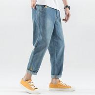 江山志 男士 九分 哈伦牛仔裤