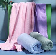 SoftKiss 吸水大毛巾 2條