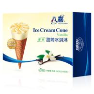 八喜 冰淇淋 甜筒组合装 香草口味 68gx5支x7件