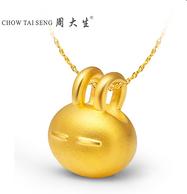 七夕礼物:周大生 3D硬金 黄金吊坠 0.8g
