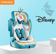 值哭 迪士尼授权 isofix+latch双固定:babysing M6 安全座椅 9-36kg
