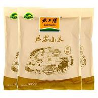延安特产,黄土情 黄小米1斤x3袋+1斤黑小米