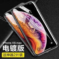 白菜价,2片 闪魔 iPhone系列 钢化膜 电镀版