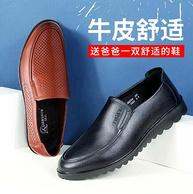 軍工企業、頭層牛皮鞋面:強人 3515 男士皮鞋