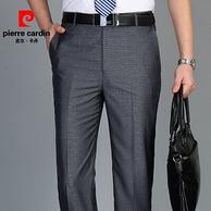 桑蚕丝面料、皮尔·卡丹 男士 夏季薄款西裤