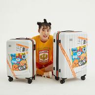 淘寶心選 小川系列 20寸 PC拉桿箱