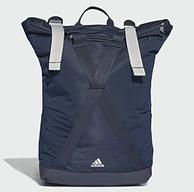 adidas 阿迪达斯 TRAINING Z.N.E. BP 双肩背包