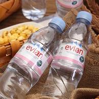 法国进口 Evian 依云 天然矿泉水500mlx24瓶
