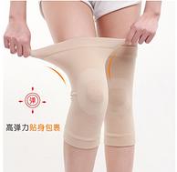 告別老寒腿 適合80-160斤:優諾康 高彈透氣運動護膝