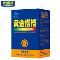黃金搭檔 鈣鐵鋅硒維生素 40片x2盒 中老年型