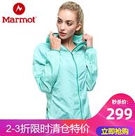 收纳+轻薄+腋下排湿:Marmot 土拨鼠 女士皮肤衣 35940