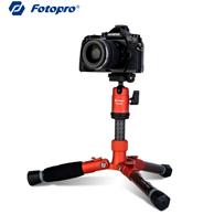 巴掌大,0.63kg,Fotopro 富图宝 X-Aircross mini 碳纤维三脚架